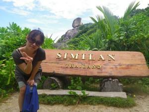 Donald Duck Bay Similan Islands โดนัลด์ ดั๊ก เบย์