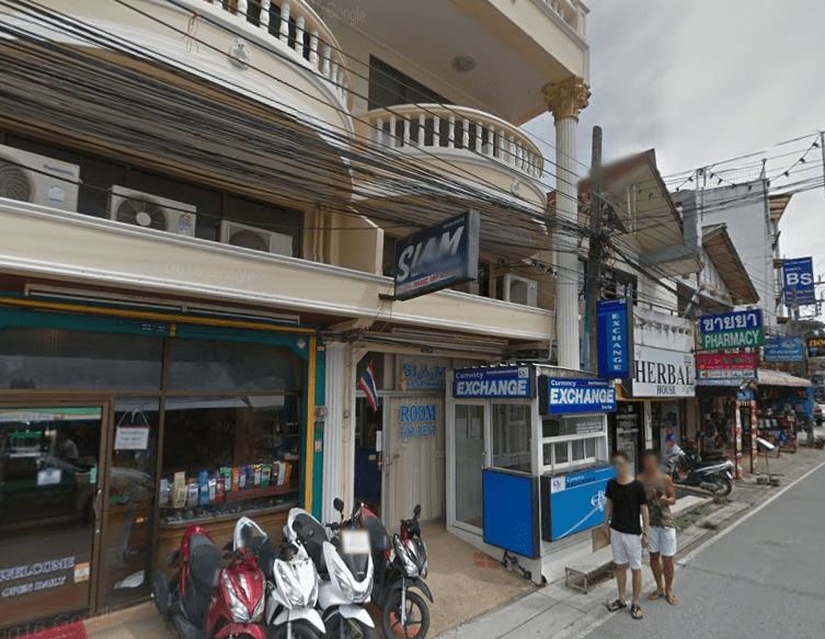 Siam GH Kamala Phuket
