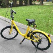 Phuket bike share
