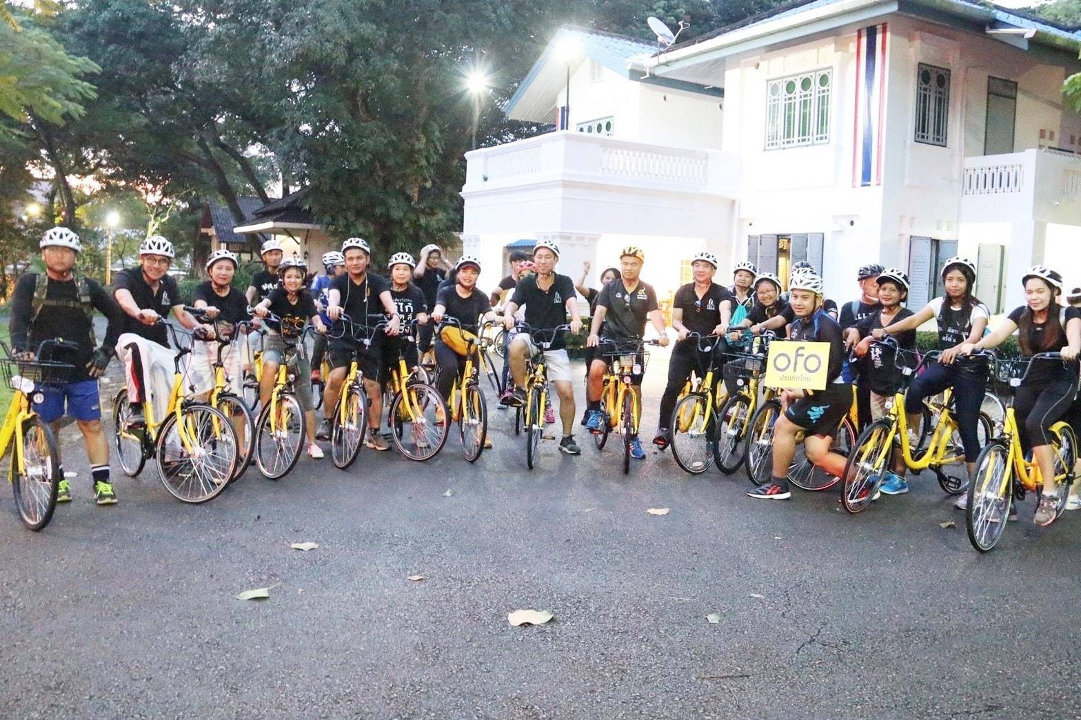Bike share Phuket town